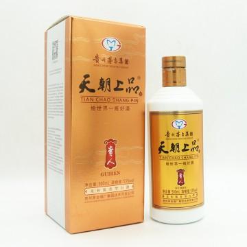 贵州茅台集团天朝上品贵人柔和酱香型白酒53度500ml