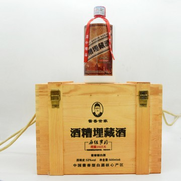 酱香世家酒糟埋藏酒浓香型白酒53度500ml6瓶装