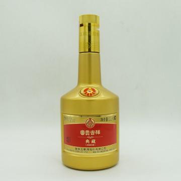 五粮液富贵吉祥典藏浓香型白酒52度500ml