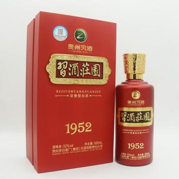 习酒庄园1952浓香型白酒52度500ml