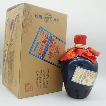 汾酒珍藏1979浓香型白酒52度500ml