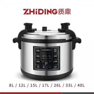 多功能电压力锅 电饭锅 电蒸锅