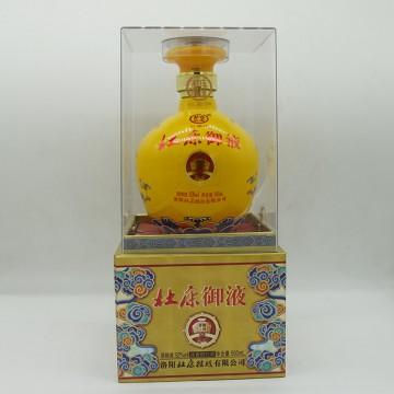 杜康御液御府祥云浓香型白酒52度500ml