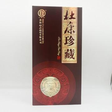 杜康珍藏5000浓香型白酒52度500ml