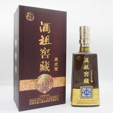 酒祖窖藏原浆18浓香型白酒52度500ml