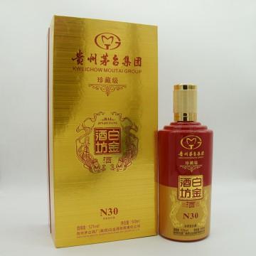 贵州茅台珍藏级白酒N20白金酒坊52度500ml