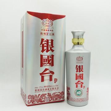 国台银国台酱香型白酒50度500ml