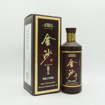 金沙品味5传统工艺酿造酱香型白酒53度500ml