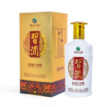 贵州茅台镇金质习酒53度酱香型高度白酒
