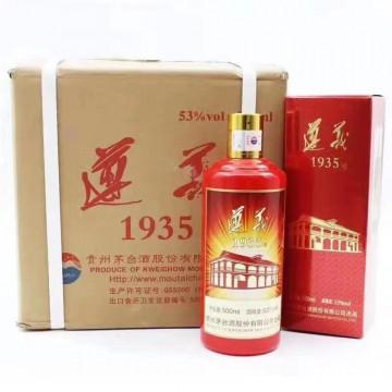 茅台 遵义1935酒 53度 酱香型白酒 500ml6瓶