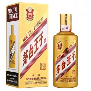 茅台王子酒53度金王子500ml6瓶53度酱香酒高度国产白酒