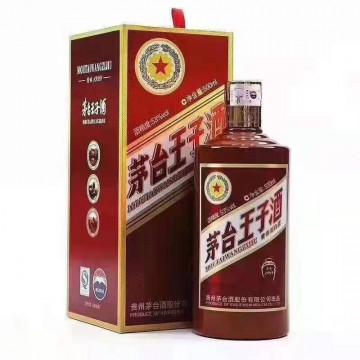 茅台王子酒传承1999白酒53度酱香型500ml6瓶整箱