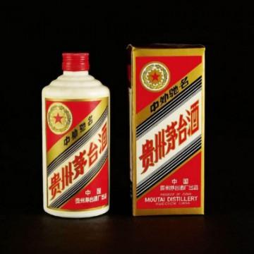 贵州茅台酒中外驰名