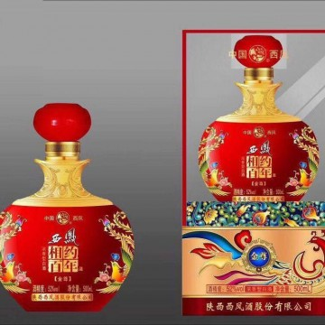 西凤酒相约百年金尊浓香型白酒52度500ml