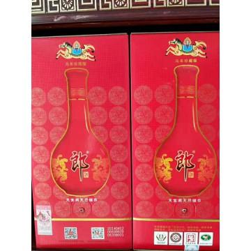 郎酒红花郎10浓香型白酒52度500ml