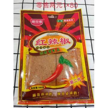 两元红辣椒