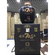 金沙建国70周年纪念酒53度酱香型白酒1.5升