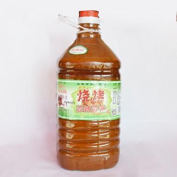烧烤蒜香蓉酱