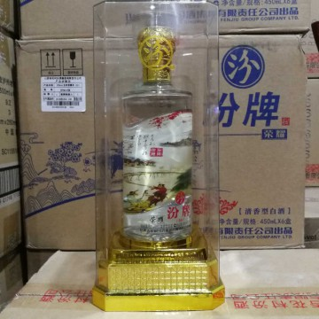 汾酒汾牌荣耀清香型白酒53度450ml
