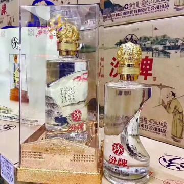 汾酒汾牌珍藏清香型白酒53度475ml
