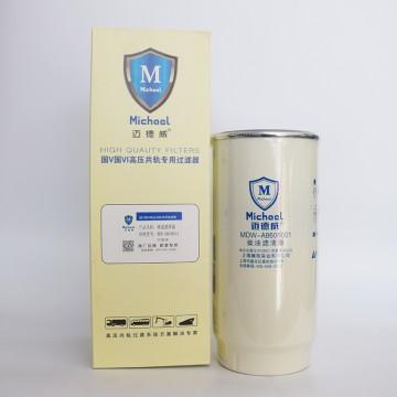 迈德威柴油滤清器MDW-8608001