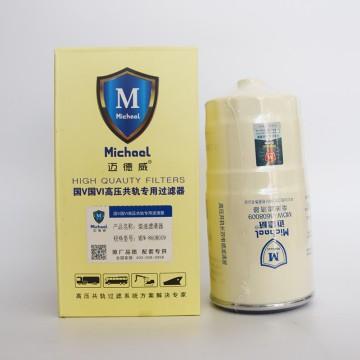 迈德威柴油滤清器MDW-8608009
