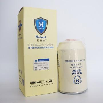 迈德威柴油滤清器MDW-8608014