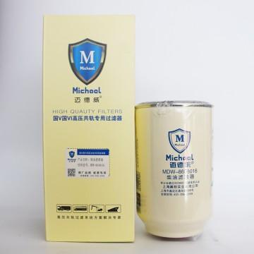 迈德威柴油滤清器MDW-8608016