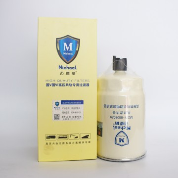 迈德威柴油滤清器MDW-8608029