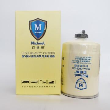 迈德威柴油滤清器MDW-8608038
