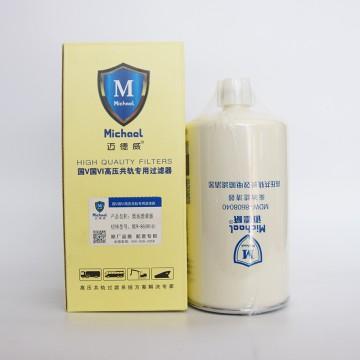 迈德威柴油滤清器MDW-8608040
