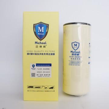 迈德威柴油滤清器MDW-8608052