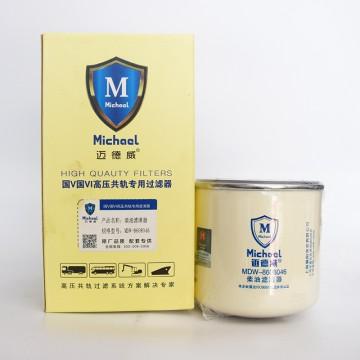 迈德威柴油滤清器MDW-8608046