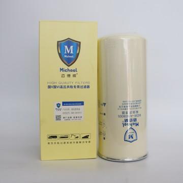 迈德威柴油滤清器MDW-A8608005