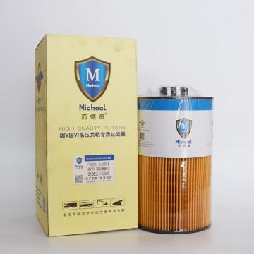 迈德威机油滤清器MDW-6668012