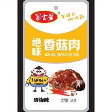 绝味香菇肉 碳烧味 35g