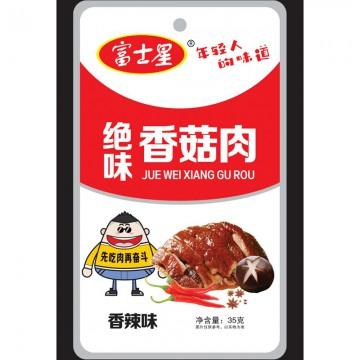 绝味香菇肉 香辣味 35g