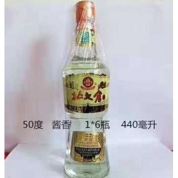 北大仓50度酱香型白酒440ml一件六瓶