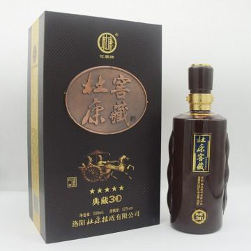 杜康窖藏典藏30五星浓香型白酒52度500ml