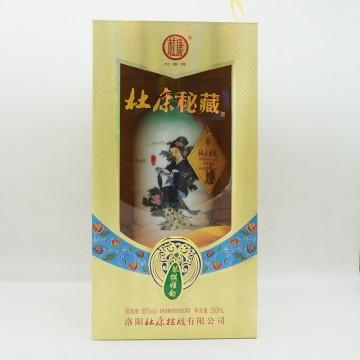 杜康秘藏琴棋雅韵浓香型白酒50度500ml