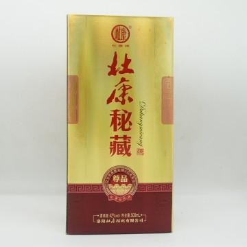 杜康秘藏尊品浓香型白酒42度500ml