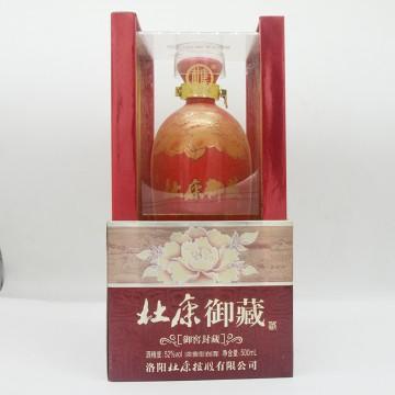 杜康御藏御窖封藏浓香型白酒52度500ml
