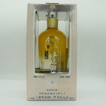 杜康御液天下和六和彩韵浓香型白酒52度450ml