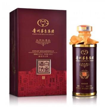 贵州茅台集团大师级尊品白金酒坊酱香型白酒53度500Ml