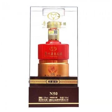 贵州茅台集团品鉴级白金酒坊N50浓香型白酒52度500ml