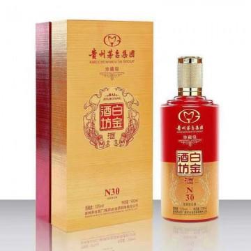 贵州茅台集团珍藏级白金酒坊N20浓香型白酒52度500ml