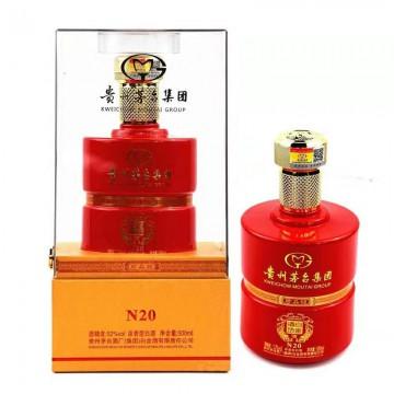 贵州茅台集团珍品级白金酒坊N20浓香型白酒52度500Ml