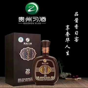 习酒15酱香型酒精度53%净含量500ml