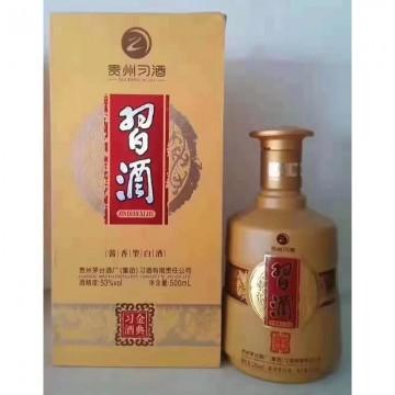 习酒习酒金典酱香型酒精度53%净含量500ml