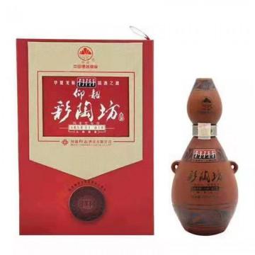 仰韶酒彩陶坊地利46度+70度酒头陶香型450ml+50ml